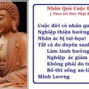 Giao Quỳnh