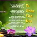 Uyên Thụy Dung