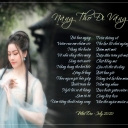 Vương Thi Đinh Uyên