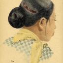 Kim Phượng