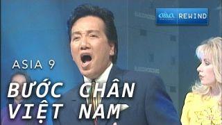 BƯỚC CHÂN VIỆT NAM | Nhạc Sĩ: Trầm Tử Thiêng - Trúc Hồ | HỢP CA