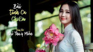 Bài Tình Ca Cho Em [Ngô Thụy Miên] Duy Quang & Tuấn Ngọc (4K)