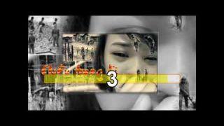 Chiều Trong Tù-Nhạc: Nguyễn Đình Toàn-Ca sĩ: Lâm Nhật Tiến-Proshow: Tony Phước