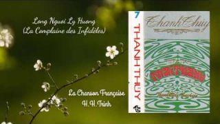 Thái Thanh | Lòng Người Ly Hương (La Complainte des Infidèles) | Nhạc Pháp - Hương Huyền Trinh
