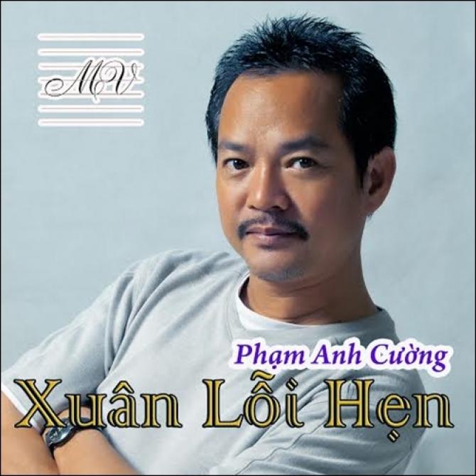 Nhạc sĩ, ca sĩ, nhiếp ảnh gia Phạm Anh Cường (quê quán  Đà Nẵng)
