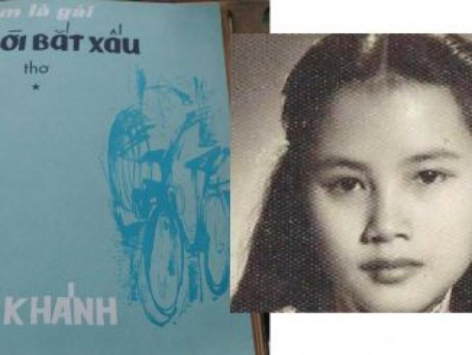 Lệ Khánh, Em là gái trời bắt xấu – Nguyễn Mạnh Trinh