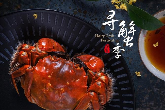 Cua lông - đặc sản của Thượng Hải Vào Mùa Thu