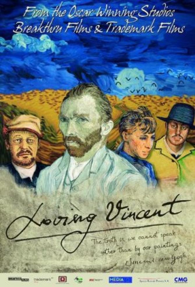 """Cuộc đời Van Gogh trong bộ phim """"vẽ tay"""" đầu tiên trên thế giới"""
