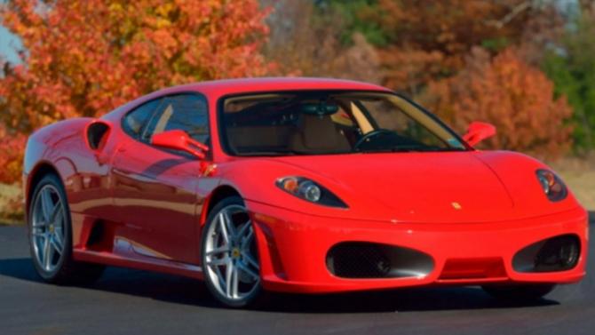 A Chance To Own Donald Trump's Ferrari F430 And Rolls-Royce Phantom