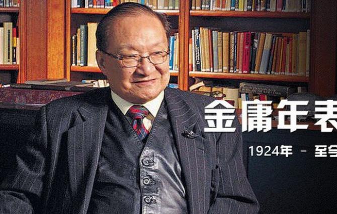 Vĩnh biệt nhà văn kiếm hiệp Kim Dung