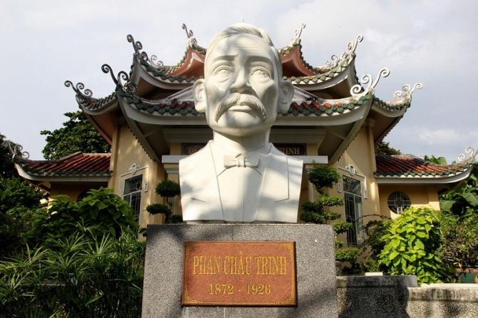 Chi bằng học  Phan Châu Trinh