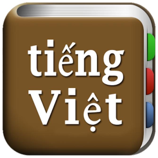Tiếng Việt - Phạm Đình Lân