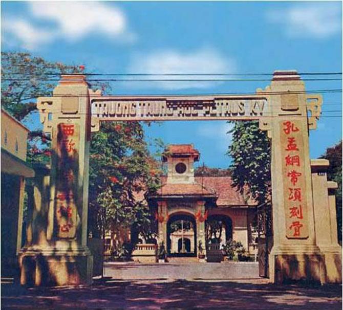 Ngôi Trường Mang Tên Pétrus Trương Vĩnh Ký - Trang Nguyên