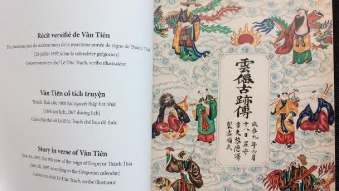 Lục Vân Tiên có tranh minh họa, 120 năm bị bỏ quên tại Pháp